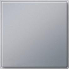 GIRA 026865 Blindabdeckung, TX_44, alu