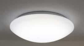 SPEKTRA CIVILIGHT SP-DEL R350-1260/840-S LED Deckenleuchte, 18W, 1.260lm, Ra>80, 4.000K, IP 44, m.S
